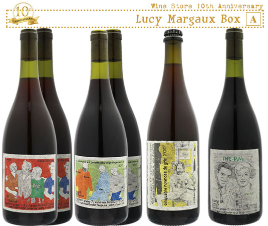 Lucy Margaux Box【A】